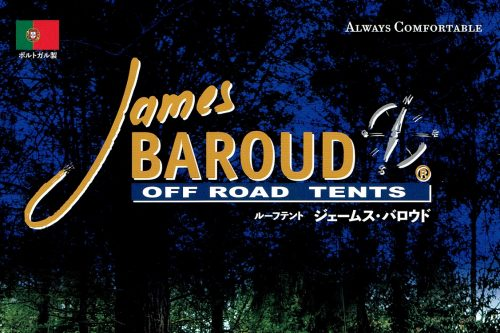 james_baroud